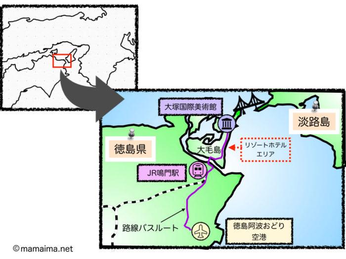大塚国際美術館アクセスマップ