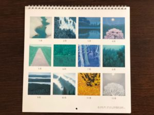 東山魁夷展限定のカレンダー。 各月の掲載作品はこんな感じ。
