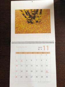 東山魁夷展限定カレンダー。 中身のデザイン(2019年11月)。