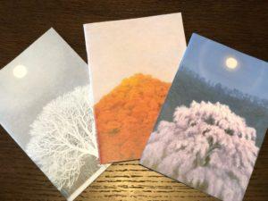 東山魁夷の風景画が表紙になっているA5版ノート。四季それぞれの風景4種類あり。