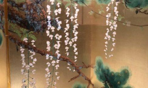 皇室ゆかりの美術展 下村観山作「老松白藤」(部分) (山種美術館所蔵)