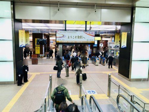 金沢駅。北陸新幹線を降りて改札口へ向かう。
