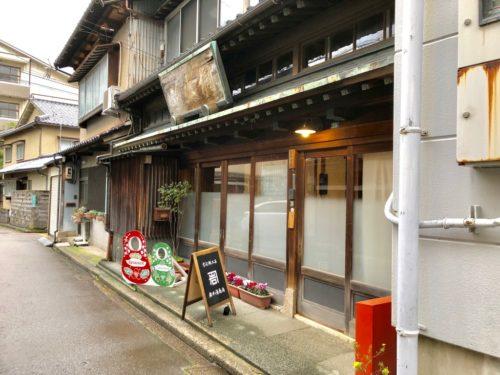 岩本清商店の外観。