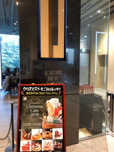 石川県立美術館のミュージアムカフェ、「ル ミュゼ ドゥ アッシュ KANAZAWA」