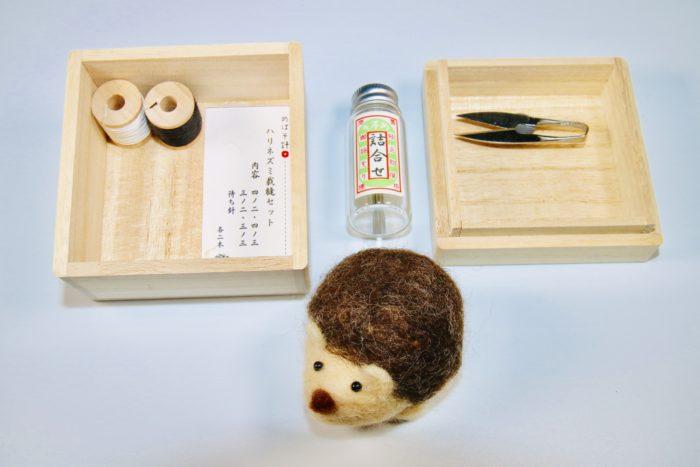 目細八郎兵衛商店 ハリネズミ裁縫セット セット内容。