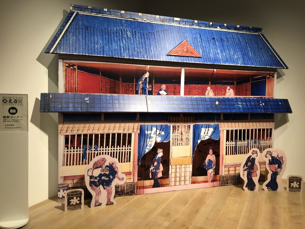 新・北斎展 撮影スポット 「しん板クミあけとうろふゆやしんミセのづ」 再現セット。