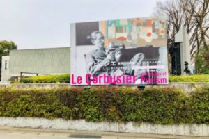 国立西洋美術館と、ル・コルビュジエの写真。