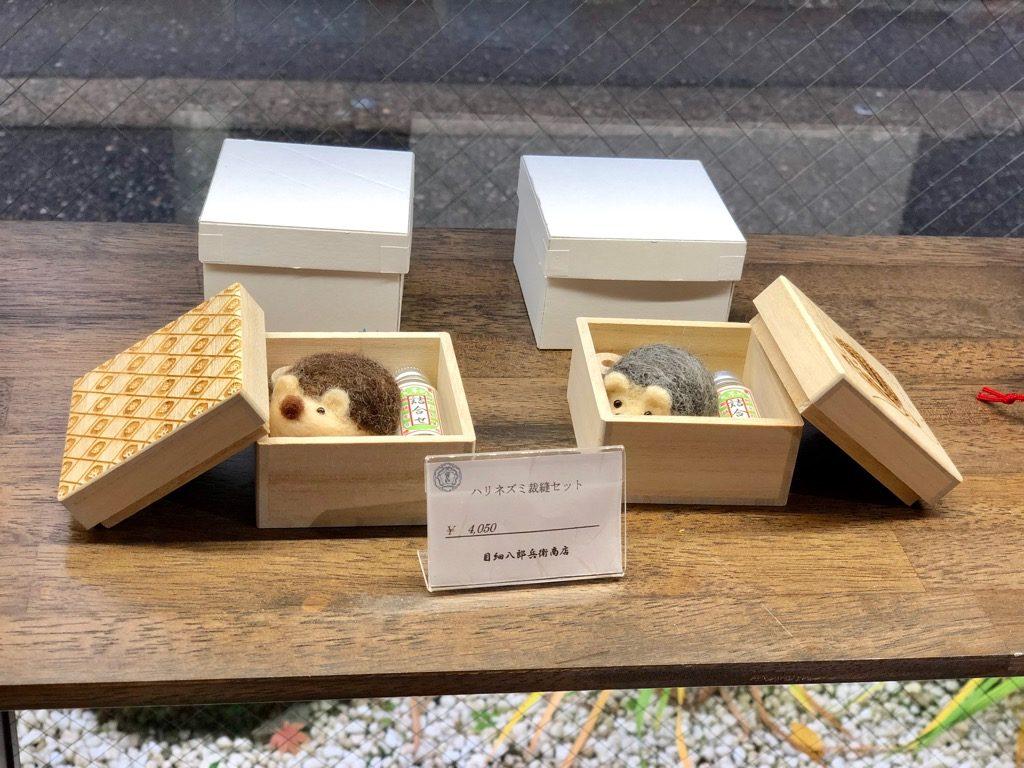 目細八郎兵衛商店 ハリネズミ裁縫セット 種類は2種類。