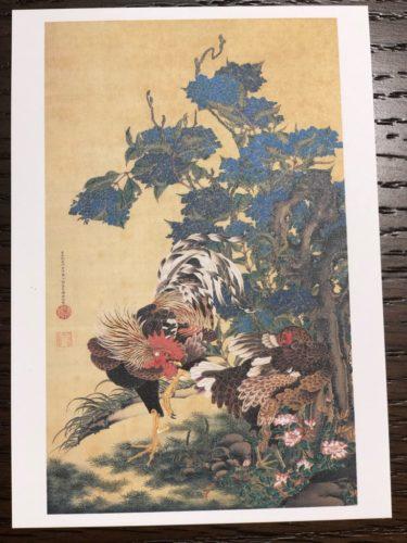 紫陽花双鶏図(伊藤若冲作) 絵葉書。