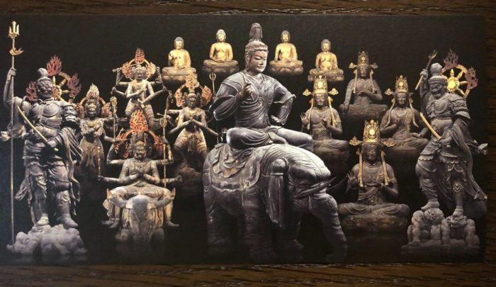 立体曼荼羅(国宝・重要文化財、東寺講堂) 購入した絵葉書