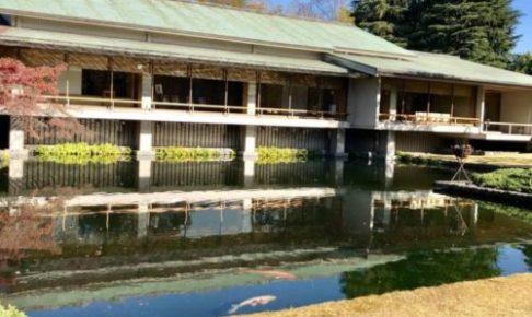 迎賓館赤坂離宮・和風別館 正面の池の重要な役割とは? (筆者撮影)