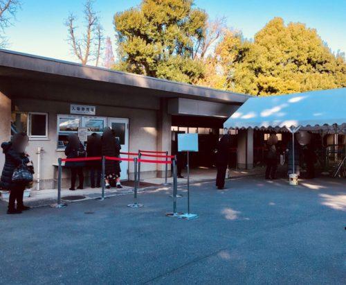 迎賓館赤坂離宮 手荷物検査と受付。 (筆者撮影)