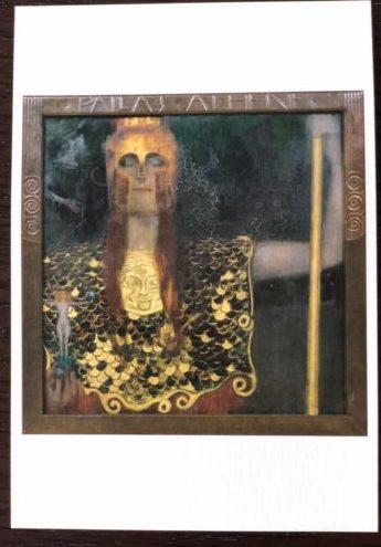 パラス・アテナ (1898年、グスタフ・クリムト) ウィーンミュージアム蔵 ※購入した絵葉書の写真