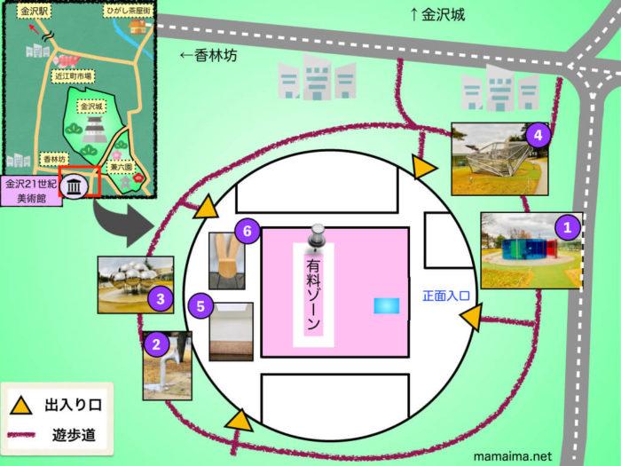 金沢21世紀美術館 周辺地図と展示の概要。