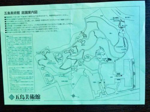 五島美術館 庭園の案内図。
