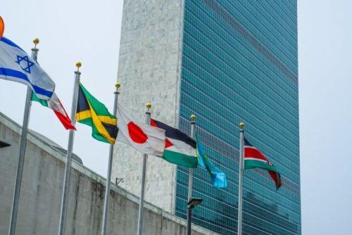 ニューヨーク国連本部。