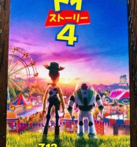 「トイ・ストーリー4」劇場チケット