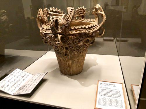 縄文火焔形土器深鉢