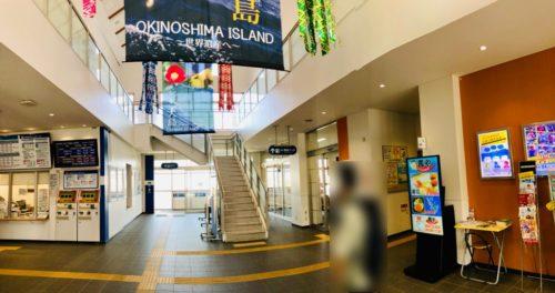 神湊渡船ターミナル