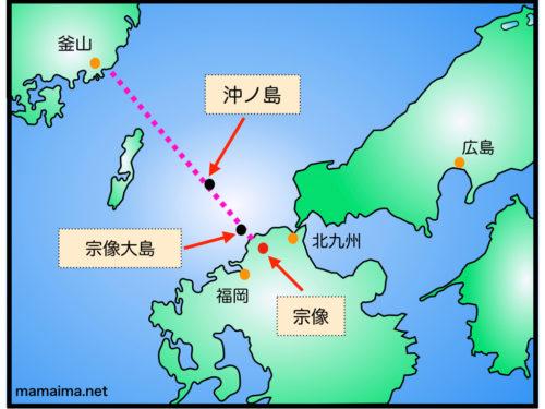 沖ノ島と朝鮮半島、宗像の位置関係