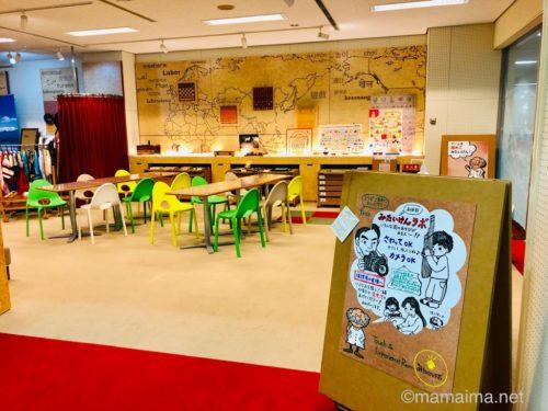 福岡市博物館「みたいけんラボ」各国のゲームが所狭しと並ぶ。