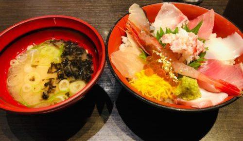 近江町市場の海鮮丼はおいしい!