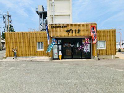 漁協の直売所「さよしま」