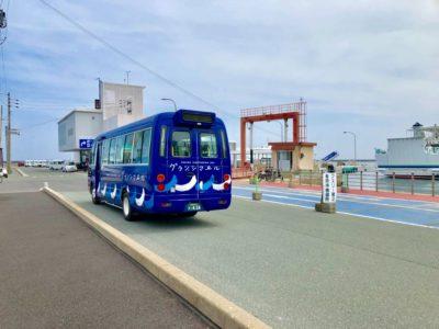 宗像大島観光周遊バス「グランシマール 」