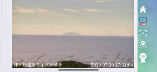 運が良ければ、宗像大島から沖ノ島がこんなふうに見えるようです。(沖ノ島ライブカメラ画像)