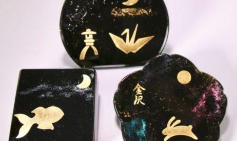金沢の金箔貼り体験で、こんな小物が作れます。