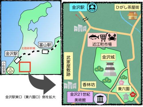 金沢の観光スポットの位置関係