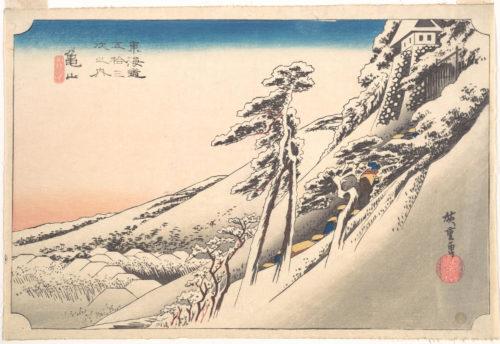 歌川広重「東海道五十三次之内 亀山雪晴」(メトロポリタン美術館画像)