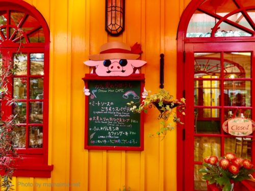 カフェ「麦わらぼうし」入口