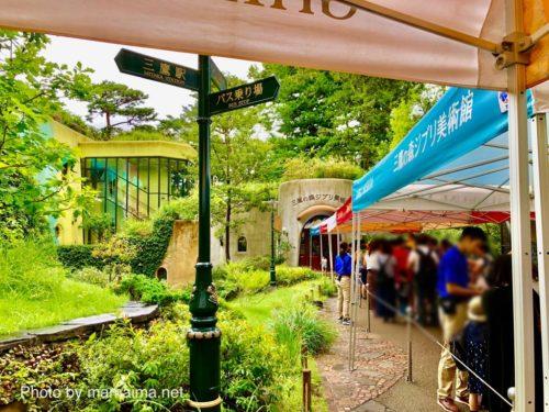ジブリ美術館、開館20分前の待機列。