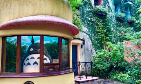 ジブリ美術館、入口でトトロがお出迎え。