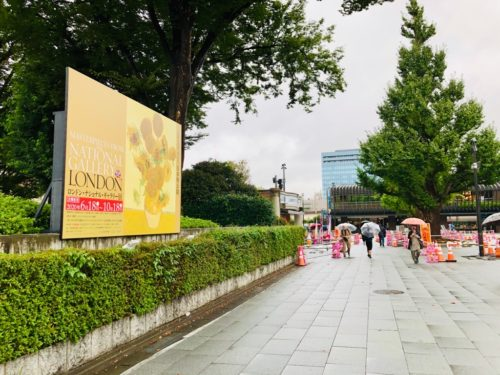 リニューアルした上野駅公園口