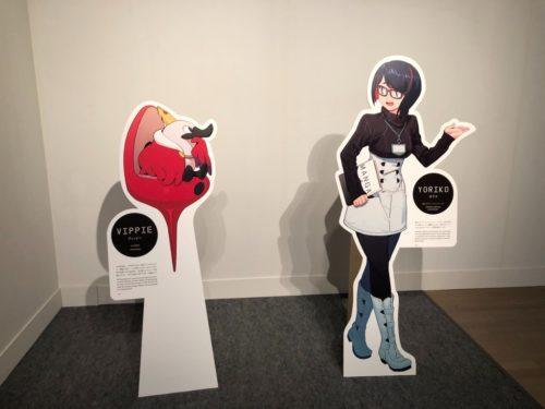 本展のイメージキャラクター、ヨリコ(右)とヴィッピー(左)