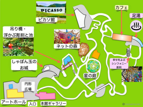 彫刻の森美術館 散策ルートマップ