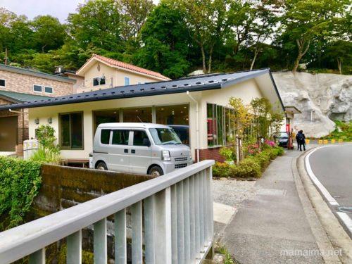 箱根・強羅の餃子センター外観